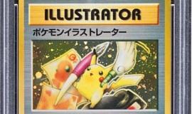 Раритетную карту Pokemon продали за $55 тысяч