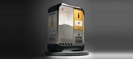 Выпущена специальная машина, которая перерабатывает пивные бутылки в песок