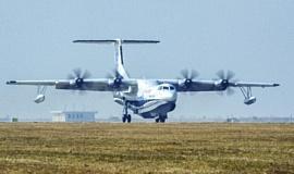 Самый большой самолет-амфибия в мире совершил свой первый полет