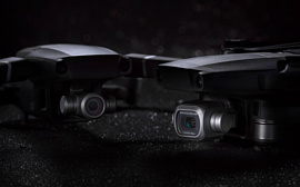 DJI показала дроны Mavic 2 Pro и Mavic 2 Zoom