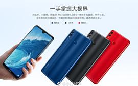 Утечка: промо-фото и характеристики Huawei Honor 8X Max