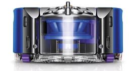 Dyson показала робот-пылесос 360 Heurist