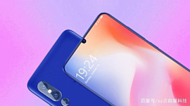 Утечка: первые рендеры Xiaomi Mi 9