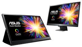 Asus выпустила профессиональный портативный монитор за $5 тысяч