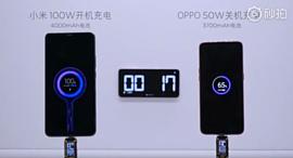 Xiaomi продемонстрировала сверхбыструю 100-ваттную зарядку