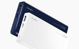 Huawei выпустила переносной аккумулятор на 12000 мАч с поддержкой SuperCharge