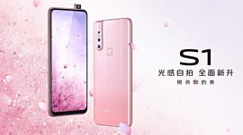 Vivo анонсировала недорогой мобильник S1