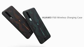 Беспроводную зарядку в Huawei P30 добавят с помощью особого чехла