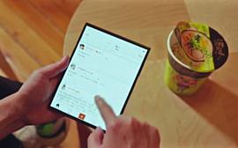 Xiaomi показала еще одно видео со своим складным смартфоном