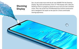 Huawei выпустила смартфон P30 Lite