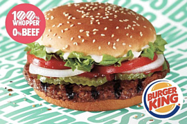 Burger King начала продавать «невозможные» вопперы без мяса