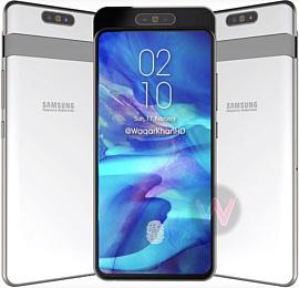 Звездой завтрашней презентации Samsung станет Galaxy A80