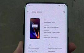 В сеть попали фотографии OnePlus 7 Pro