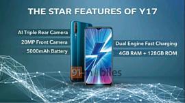 Vivo готовит к анонсу новый недорогой смартфон Y17