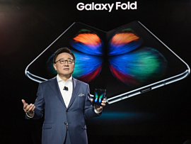Samsung перенесла презентацию Galaxy Fold в Китае