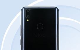 В базе данных TENAA появился новый неанонсированный смартфон Vivo