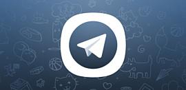 В Telegram X появились «Уведомления 2.0»