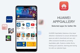 Слух: Aptoide поможет Huawei с заменой Google Play Store
