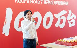 Xiaomi похвасталась 10 млн проданных Redmi Note 7