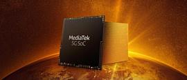 MediaTek анонсировала топовый мобильный чипсет Helio M70 с 5G-модемом