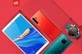 Утечка: Huawei готовит к анонсу новый флагманский Android-планшет