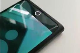 Oppo показала «невидимую» камеру, расположенную под дисплеем смартфона