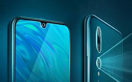 Huawei анонсировала Maimang 8 (Mate 30 Lite)