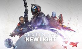 Destiny 2 станет условно-бесплатной