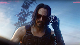Киану Ривз объявил дату выхода Cyberpunk 2077