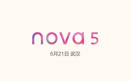 Недорогой смартфон Huawei nova 5 анонсируют 21 июня