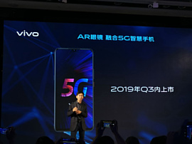 vivo анонсировала смартфон iQOO 5G с поддержкой 120-ваттной зарядки