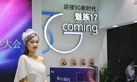 Первый 5G-смартфон Meizu выпустят лишь в следующем году