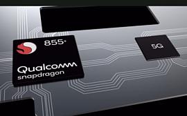 Qualcomm анонсировала новый флагманский чипсет Snapdragon 855 Plus