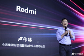 Redmi выпустит смартфон с Helio G90T