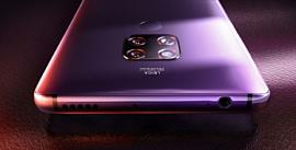 Камера Huawei Mate 30 получит два 40-мегапиксельных сенсора