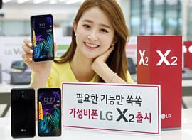 LG представила недорогой смартфон X2 (2019) / K30 (2019)