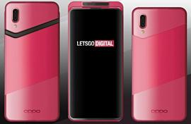 Утечка: рендеры смартфона-слайдера Oppo