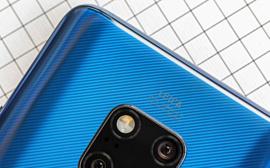 Huawei зарегистрировала 30-ваттное беспроводное ЗУ для Mate 30