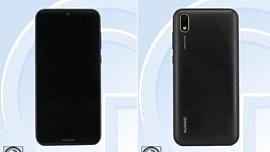 Утечка: фото и характеристики нового бюджетного смартфона Huawei