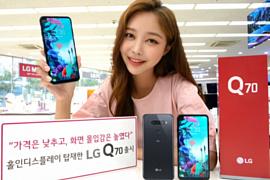 LG анонсировала недорогой смартфон Q70 со встроенной в дисплей фронтальной камерой