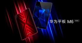 Huawei выпустила Android-планшет MediaPad M6 Turbo