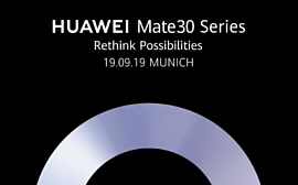 Презентация Huawei Mate 30 пройдет 19 сентября