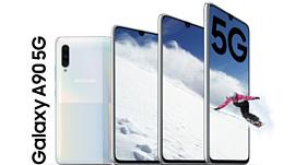 Samsung официально анонсировала смартфон Galaxy A90 5G