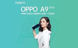 Oppo A9 2020 оснастят Snapdragon 665 и четырьмя камерами