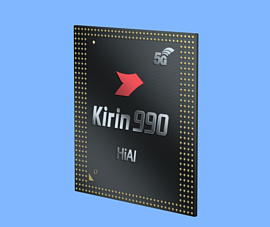 Huawei анонсировала топовый мобильный чипсет Kirin 990