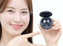 LG представила новые беспроводные наушники Tone+ Free