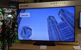 Sharp показала 8K-телевизоры с собственным ARM-чипсетом