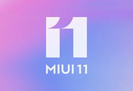 Xiaomi начнет распространение MIUI 11 через пять дней