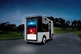 Sony Sociable Cart SC-1 — автономный автобус для вечеринок с рекламой снаружи