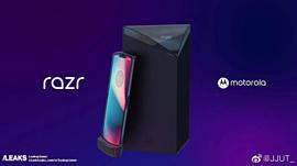 Motorola представит RAZR с гибким экраном 13 ноября